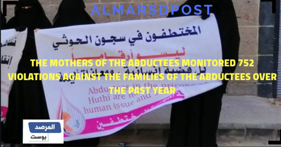 The mothers of the abductees monitored 752 violations against the families of the abductees over the past year