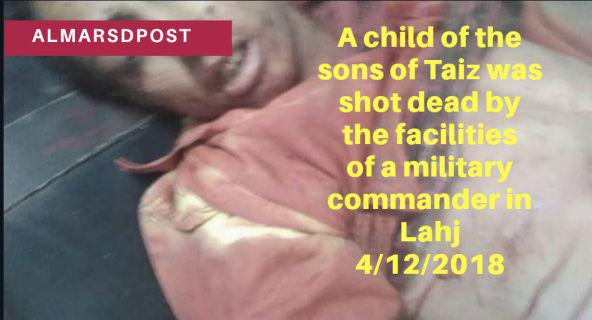 A child of the sons of Taiz was shot dead by the facilities of a military commander in Lahj