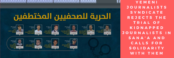 Yemeni Journalists Syndicate rejects the trial of kidnapped journalists in Sanaa and calls for solidarity with them