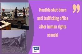 Houthis shut down anti trafficking office after human rights scandal