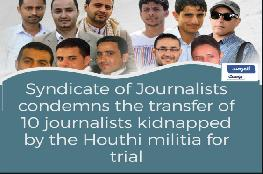 Syndicate of Journalists condemns the transfer of 10 journalists kidnapped by the Houthi militia for trial