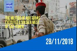 The militias of Abu Abbas executed a soldier west of Taiz Yemen