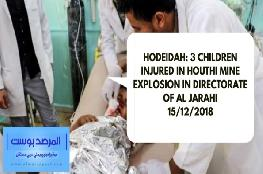 Hodeidah: 3 children injured in Houthi mine explosion in Directorate of Al Jarahi