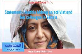 Statement: Houthis kidnap an activist and her colleague in Sanaa