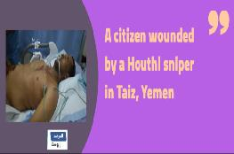 A citizen wounded by a Houthi sniper in Taiz, Yemen