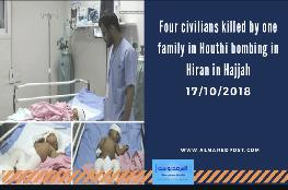 Four civilians killed by one family in Houthi bombing in Hiran in Hajjah